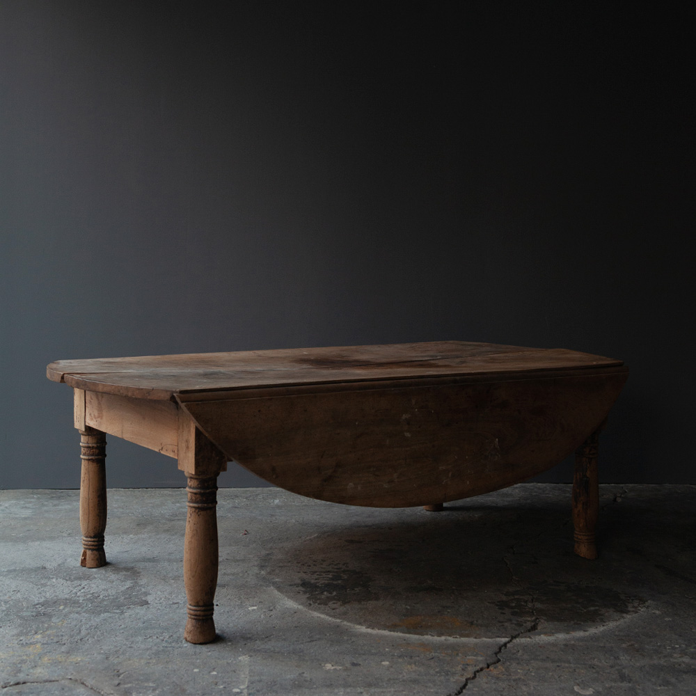 Oak Butterfly Low Table