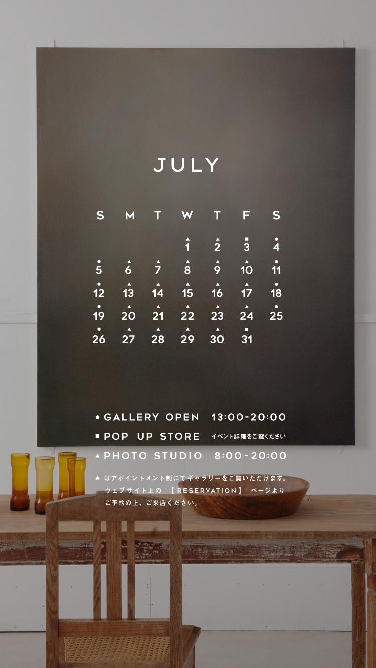 7月の営業日のご案内