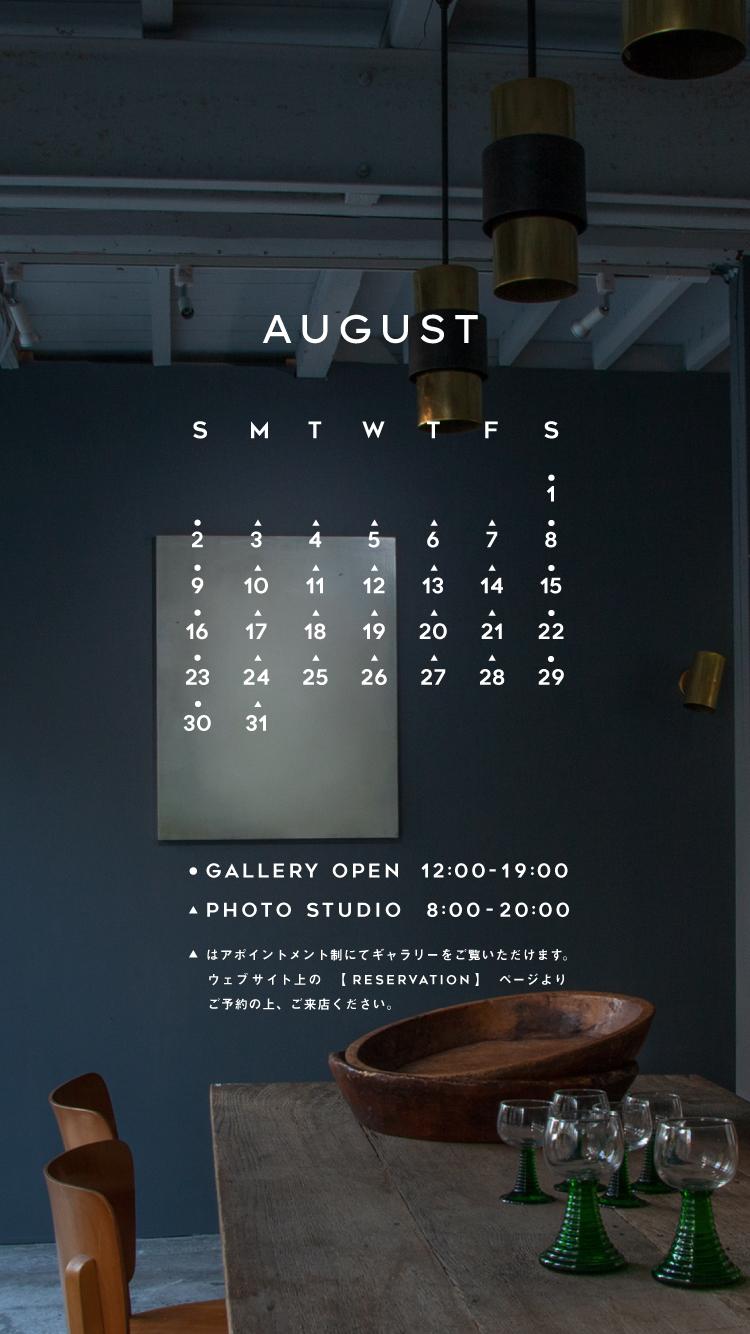 8月の営業日のご案内