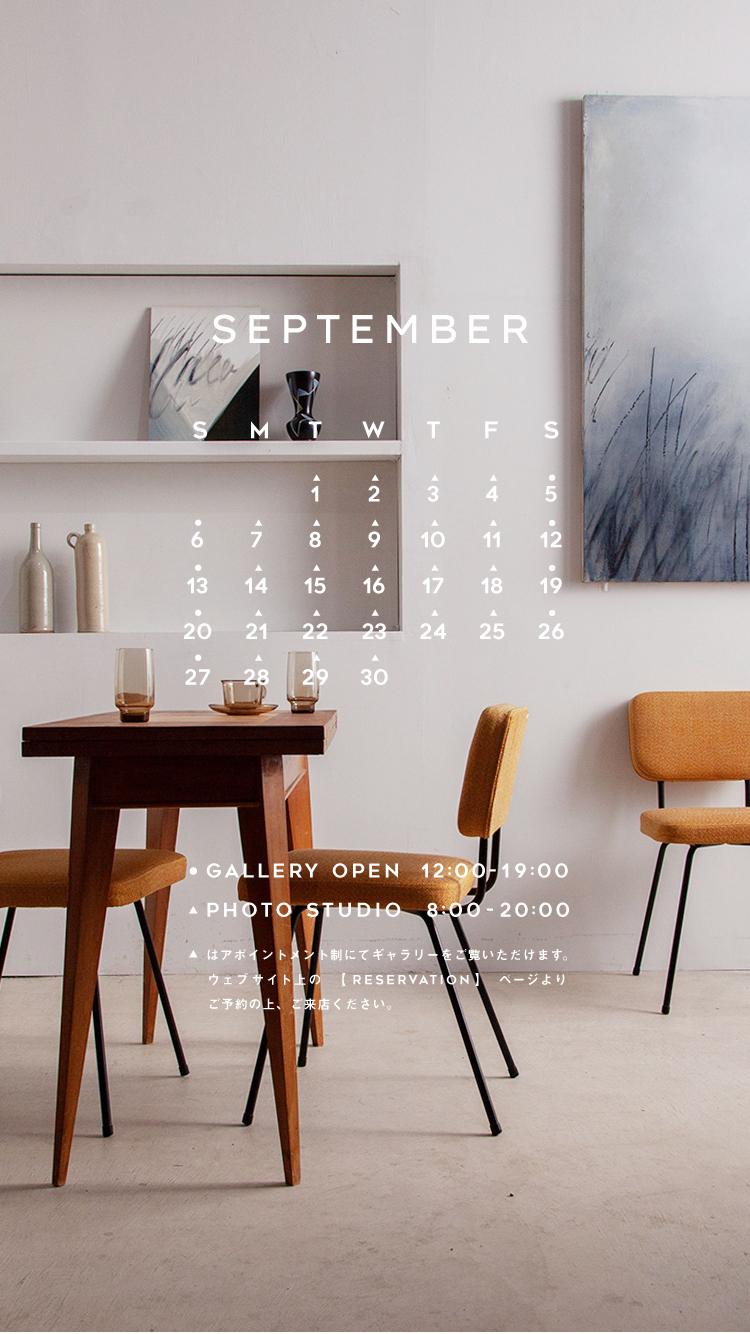 9月の営業日のご案内