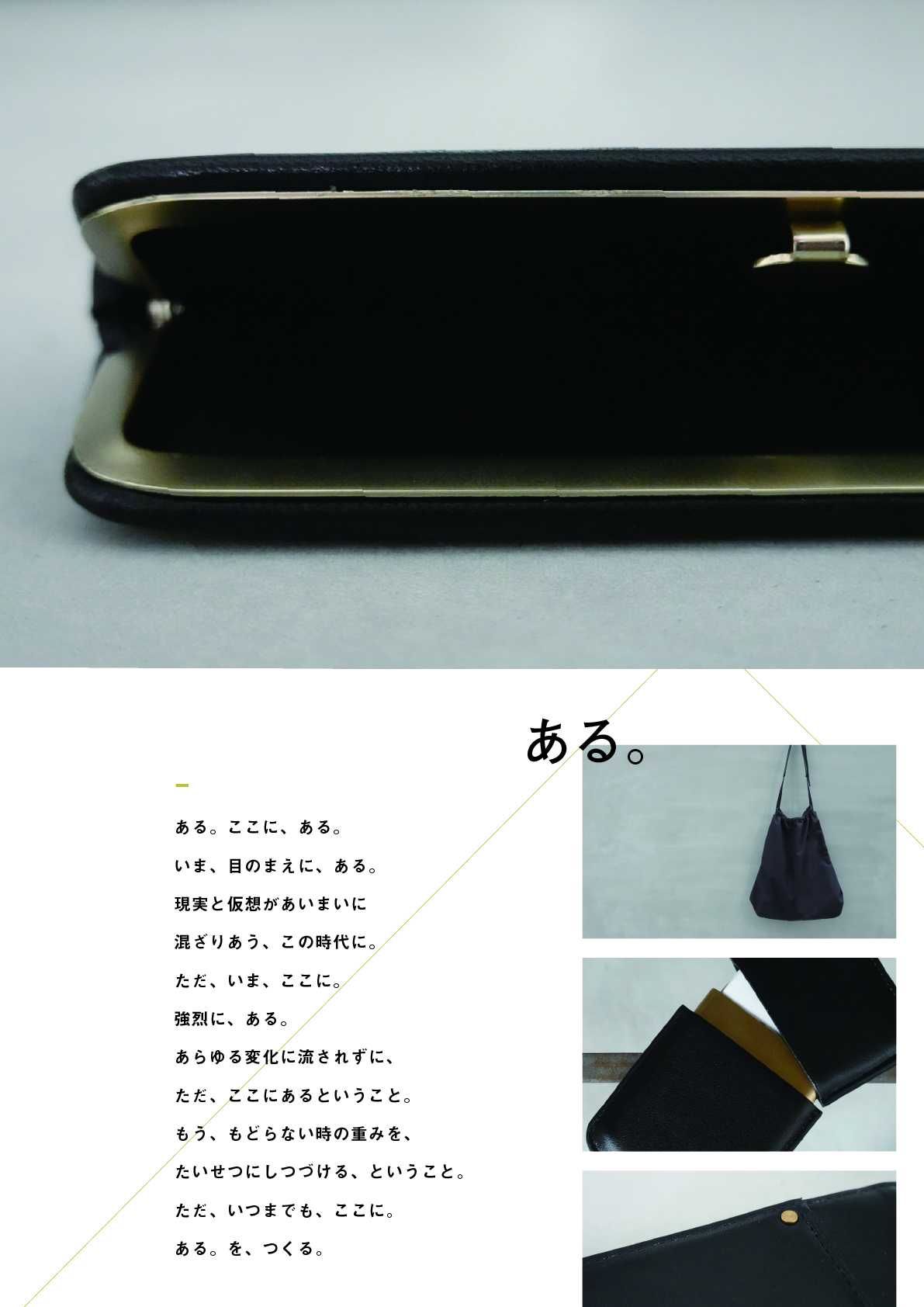 松村力弥,Rikiya Matsumura,texnh,展示会,EXHIBITION