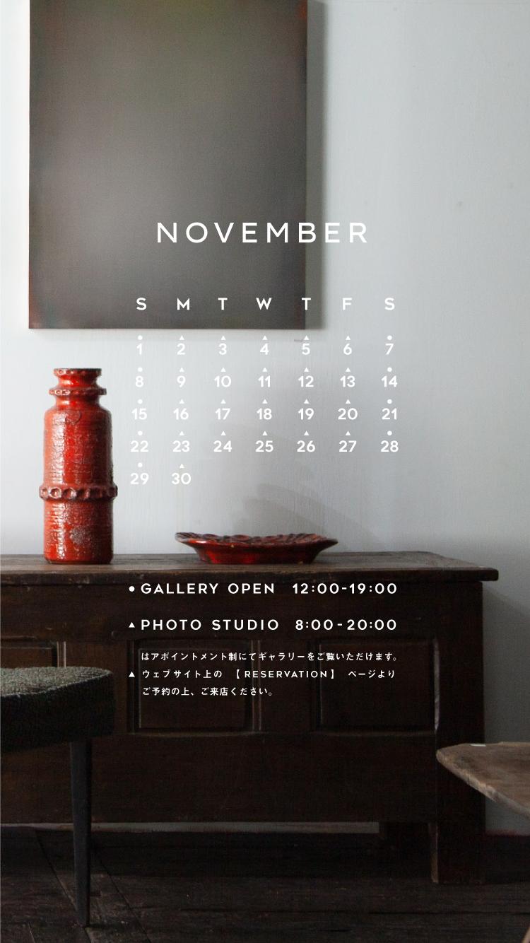 11月の営業日のご案内
