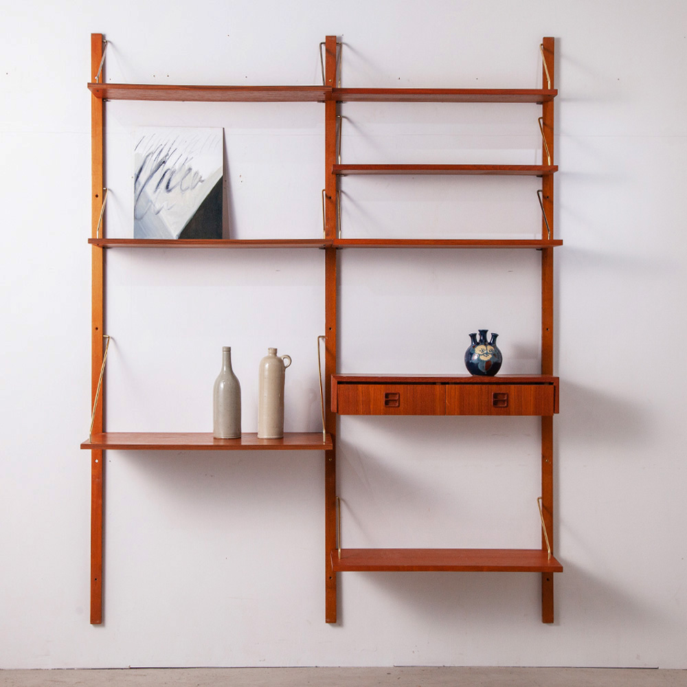 Danish Royal Wall System in Teak by Poul Cadovius