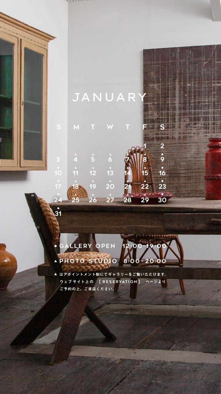 年末年始営業日、1月の営業日のお知らせ