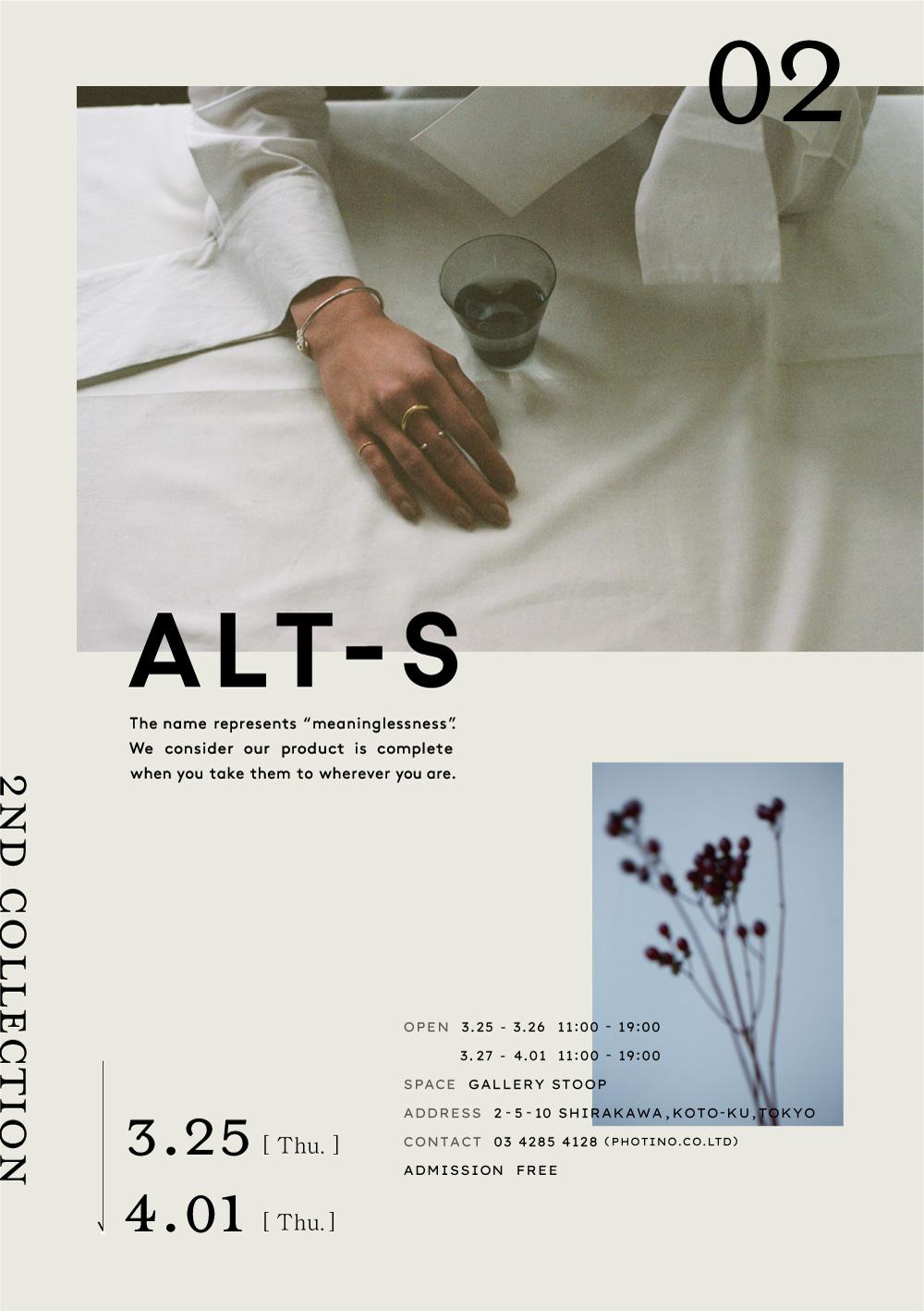 ALT-S,オルト,ジュエリー,アクセサリー