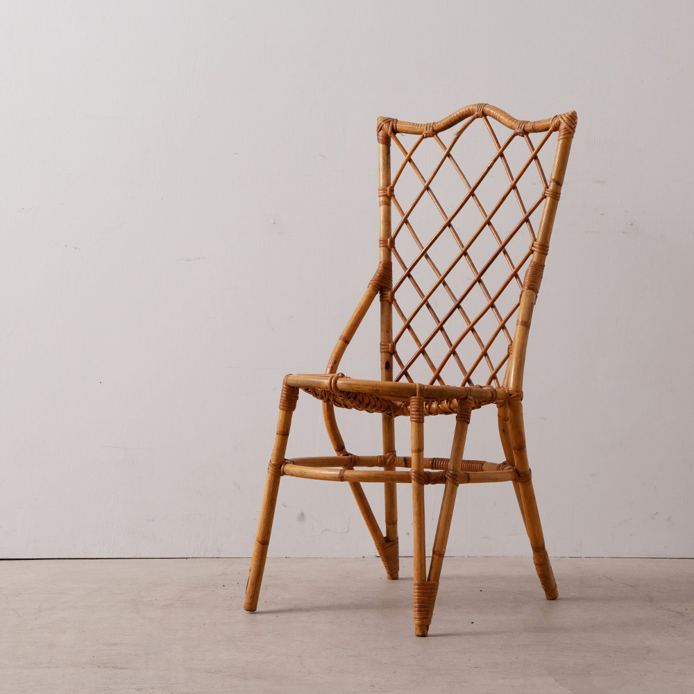 Rattan Chair by Louis Sognot