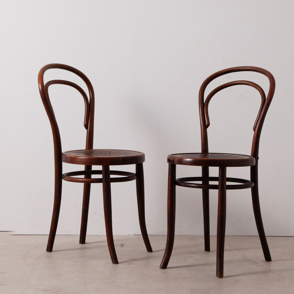 Bent Wood Chair for MUNDUS