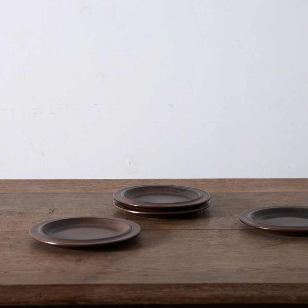 "Plate Small "" Ruska "" for ARABIA"