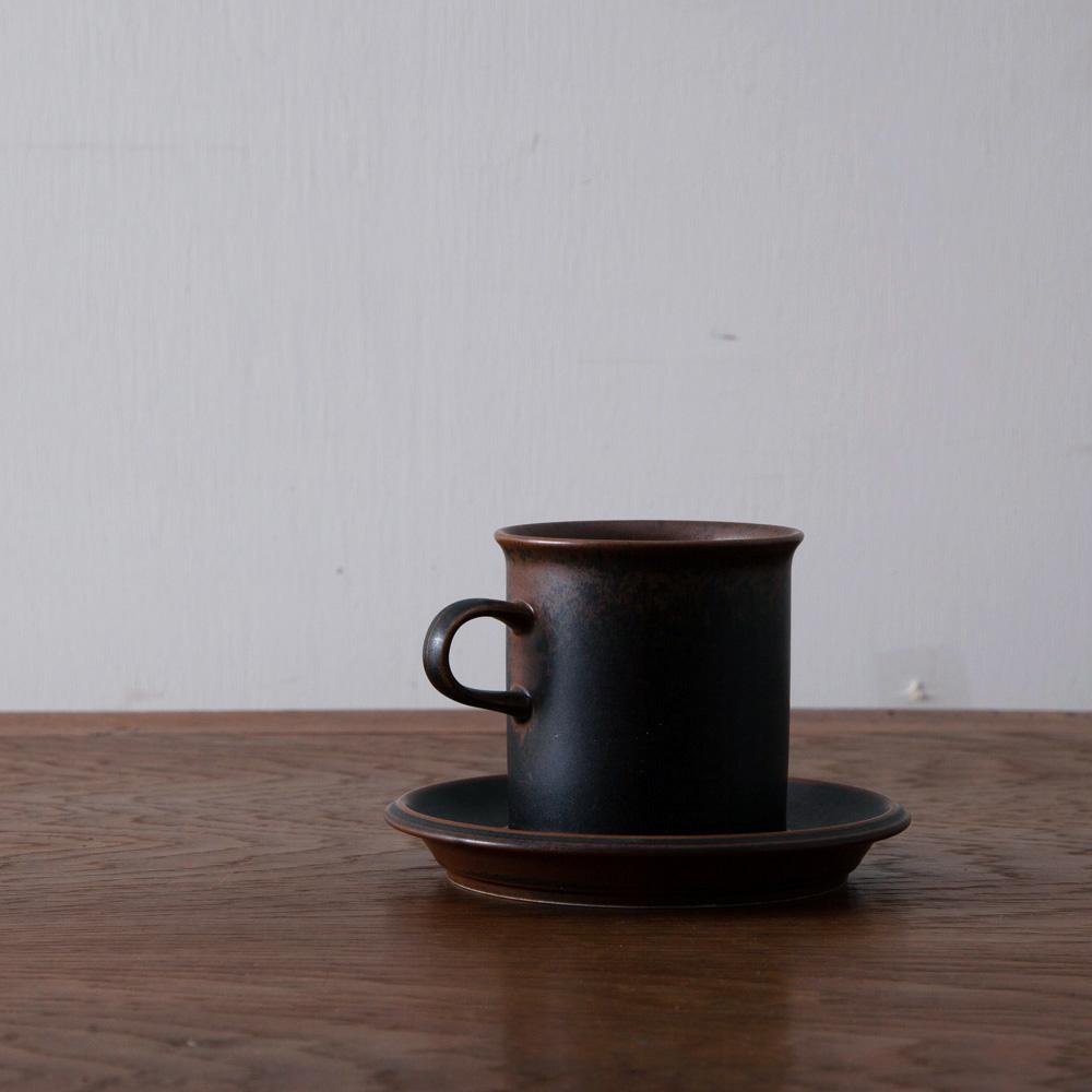 """Hot Chocolate Mug & Saucer Set """" Ruska """" for ARABIA"""